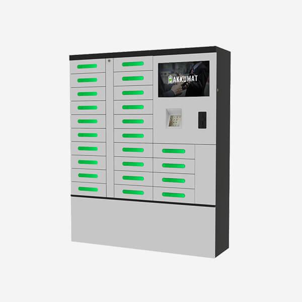 lockstation-xxl